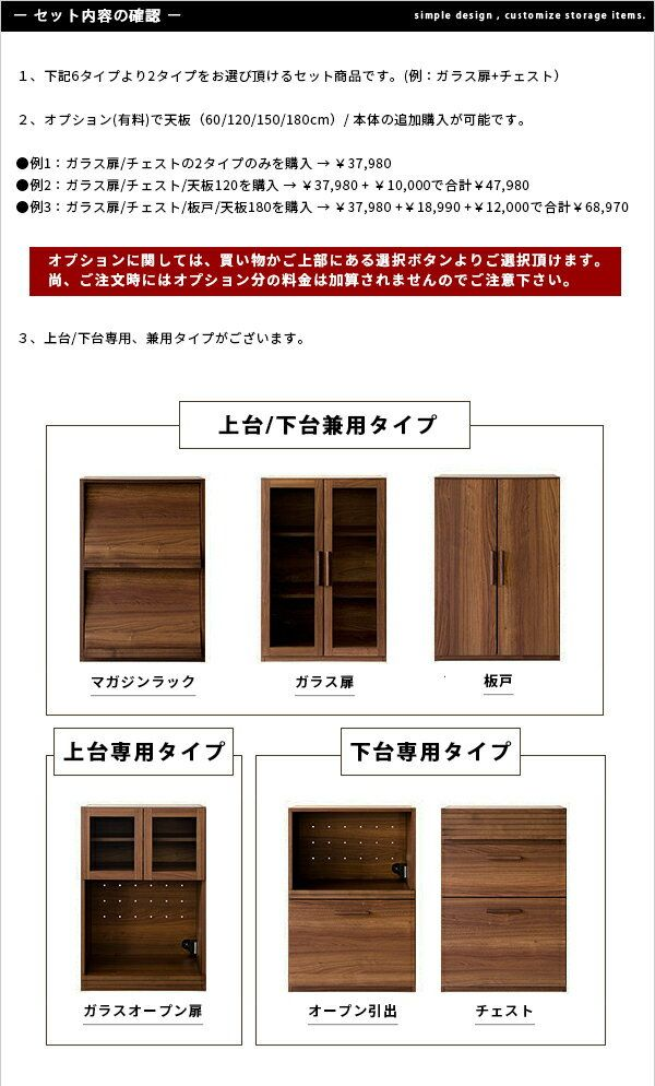 楽天市場 食器棚 完成品 ロータイプ 幅60cm 幅120cm キッチン