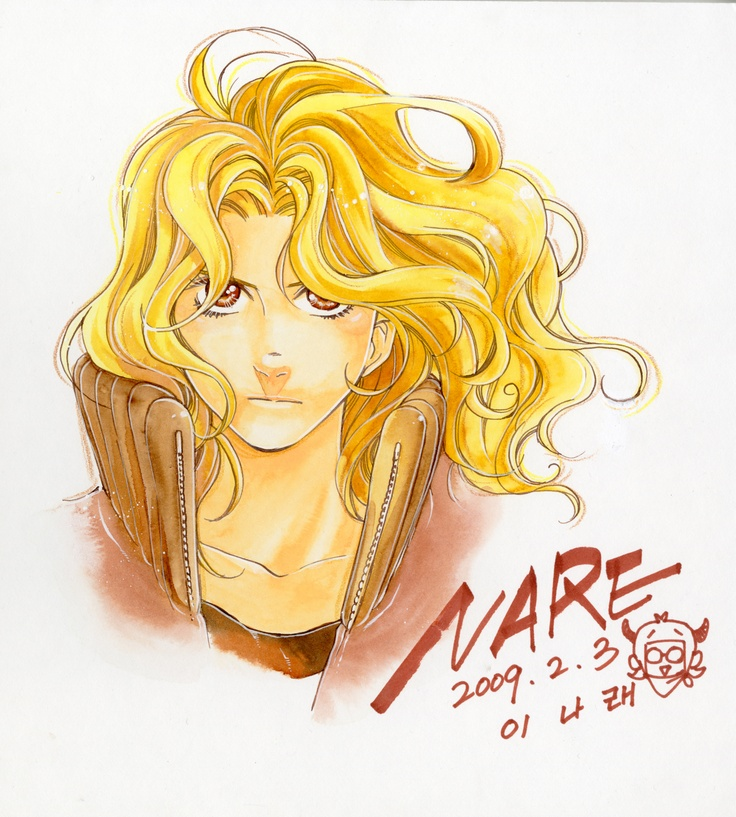 Character design for Max, of the Maximum Ride manga series.