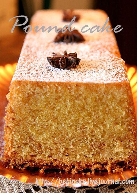 Фунтовый пирог. Это очень удобный штука- его легко готовить, можно заморозить и хранить аж 4 месяца, а самое главное даже рецепт не надо записывать )) Надо…