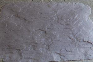 Полосатый шифер Текстура кожи