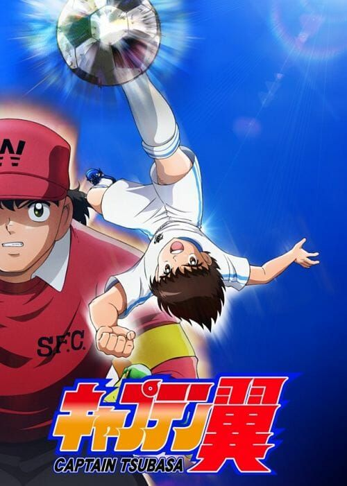 """""""Captain Tsubasa"""" Anime Gets 2018 Remake, First Cast, Crew, Visual, & Trailer Revealed by Mike Ferreira"""