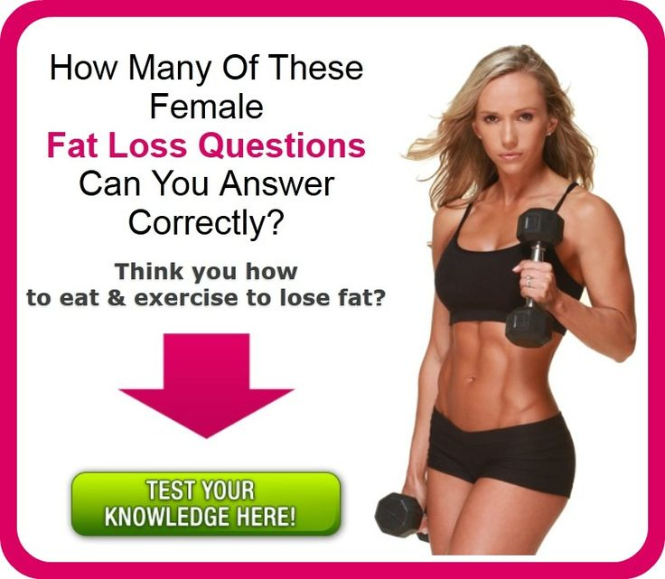 How Many of these Female Fat Loss Questions Can You Answer Correctly? Test your knowledge here:  http://www.flaviliciousfitness.com/quiz/TrainingKnowledge  #femalefitness   #womenshealth   #fatloss   #weightloss