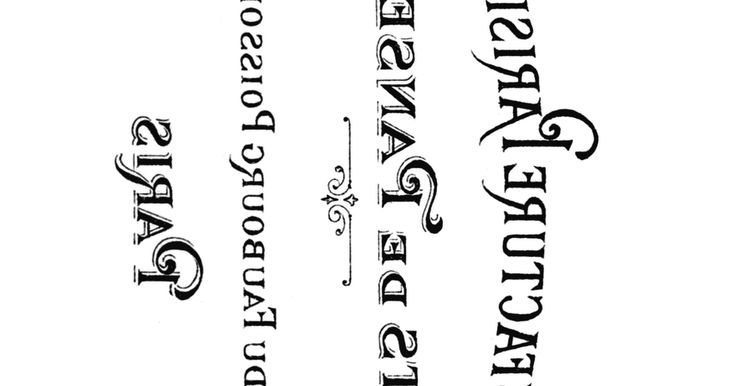 Paris-Address-Printable-Rev-GraphicsFairy.pdf