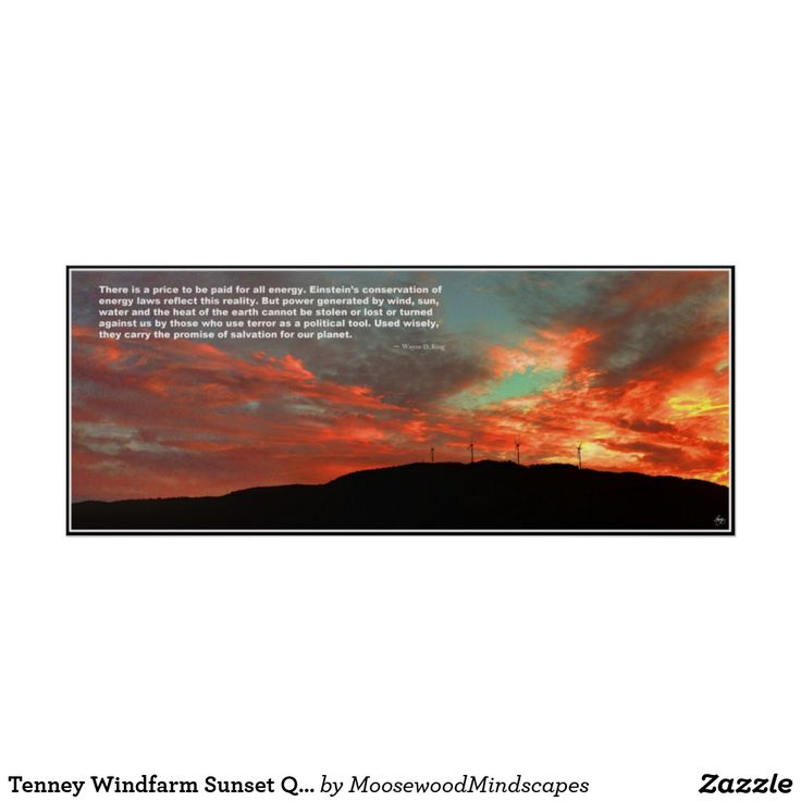 Tenney Windfarm Sunset Quote Poster