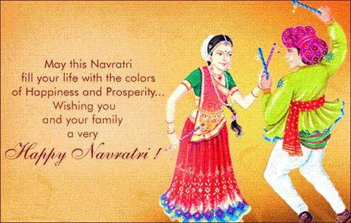 Happy Navratri 2014 Messages, Happy Navratri Text, Happy Navratri SMS, Happy Navratri Greetings, Happy Navratri Cards, Happy Navratri Quotes, Navratri 2014 Wishes