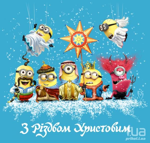 Best 25+ Merry christmas in ukrainian ideas on Pinterest | Slovak ...
