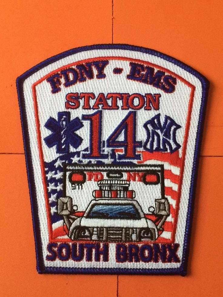 NYC Fire EMS Patches - Police And Fire Surplus Patches