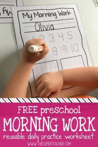 Preschool is one of my favorite ages. I love that we do our best work by playing all day! But I also want to do my best to prepare my kids for the big beyond: KINDERGARTEN. That means learning to do seat work (in small doses), hold a writing utensil, and recognize our names. So my solution is this awesome free preschool morning work worksheet!