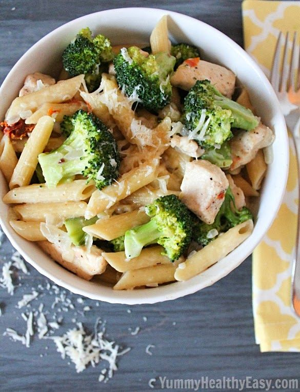 Hello Classy Clutter friends! Jen here, from Yummy Healthy Easy. I'm back with a quick dinner recipe that only uses one dish – One Pot Chicken, Penne & Broccoli. Yay for less dishes! So daylight savings just ended. This means that at about 4:30 it's getting dark. Not sure who invented this daylight savings thing, but I'm not a fan. Basically, I'm stuck in the house with four boys from about 4:30 to bedtime. That's a long time to be stuck indoors with little boys and their pent up energy! ...
