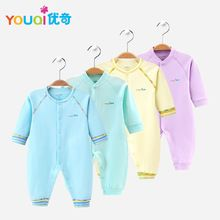 YOUQI Kwaliteit Baby Jongen Kleren Meisje Rompertjes Unisex Pasgeboren Peuter Baby Kostuums 3 6 18 M Pyjama Kleding Herfst Baby kleding(China)
