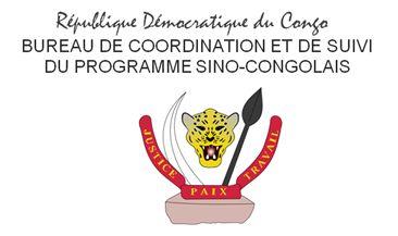 Visite officielle du Président de la République démocratique du Congo (RDC) Joseph Kabila en Chine | Database of Press Releases related to Africa - APO-Source