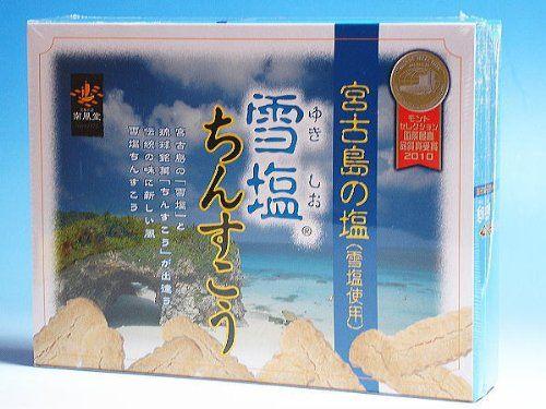 雪塩ちんすこう (大) 48個入り 南風堂 http://www.amazon.co.jp/dp/B00377P4RW/ref=cm_sw_r_pi_dp_HlJVtb0GAD1M5010