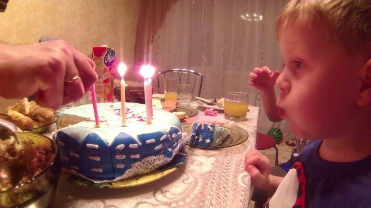 Красивый вкусный Торт Человек паук Задуваем свечи Загадываем желание Ден...