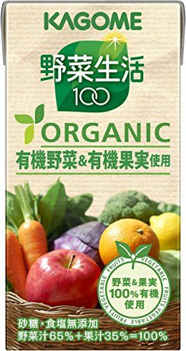 カゴメ 野菜生活100 ORGANIC 有機野菜&有機果実使用 160ml×24本 野菜生活100 http://www.amazon.co.jp/dp/B00NTQ4TRM/ref=cm_sw_r_pi_dp_.UMDwb1KXXBZY
