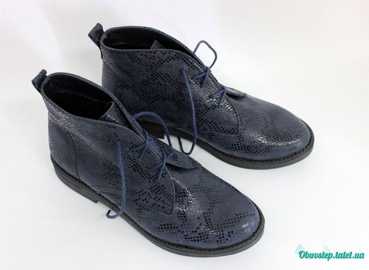 Синие ботинки со шнуровкой