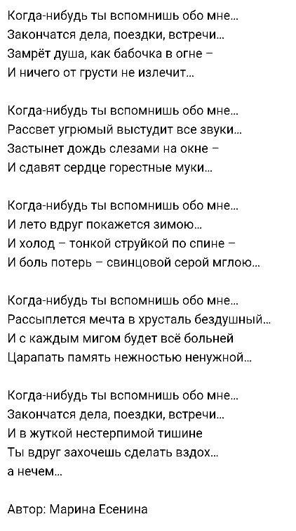. #Отношения