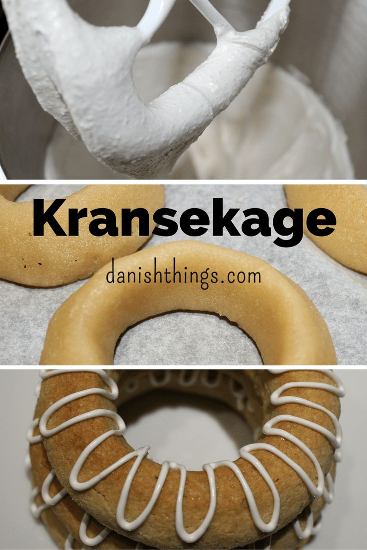 kransekage @ danishthings.com
