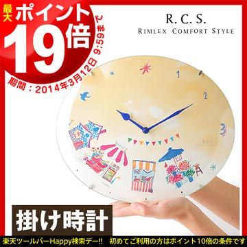 壁掛け時計 壁かけ時計 掛け時計 時計 とけい クロック カラフル かわいい おしゃれ イラスト オーバル 丸型 ガラス インテリア雑貨 デザイン ギフト[ Happy Marche ハッピーマルシェ ]