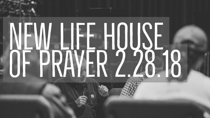 """Did you miss the New Life House of Prayer last night? The video from the Live Stream is available to watch now. You can rewatch and pray along with us again!  https://youtu.be/zFCDxWl7dao  Be sure to click the red button to """"Subscribe"""" to the New Life Youtube Chanel and you'll get notifications as a new video is posted. Help us spread the word about this Live Stream by sharing this video with your friends on your social media!  #NewLifeNC #Youtube #Church #HouseofPrayer #Taylorsville #NC…"""