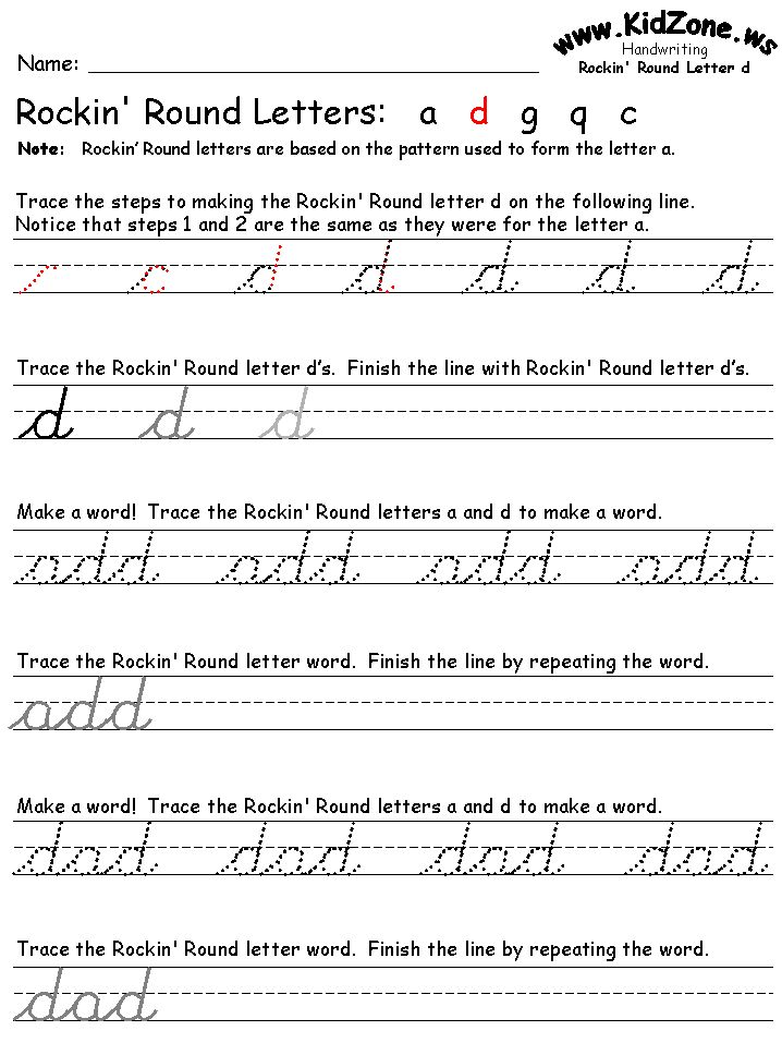 cursive writing worksheet... So i can teach Ava myself. I hate that they won't do it in school anymore.