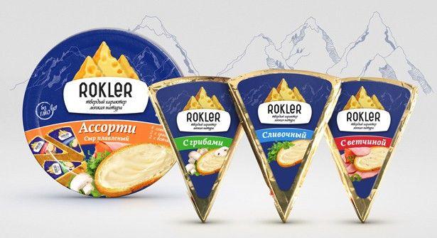 Rokler - Kaasverpakking #design #cheese #packaging Meer over kaas? Ga naar http://www.milkstory.nl/artikel/broodje-aap-glaasje-melk-gesmolten-kaas-ongezonder-dan-gewone-kaas