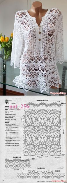 "Ажурные веера. [   ""Collars, tops, dresses, motifs"",   ""Worth the effort"" ] #<br/> # #Crochet #Art,<br/> # #Crochet #Tops,<br/> # #Crochet #Stitches,<br/> # #Crochet #Projects,<br/> # #Collars,<br/> # #Vests,<br/> # #The #O"