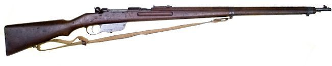 8x50R Steyr Mannlicher M95 long rifle.