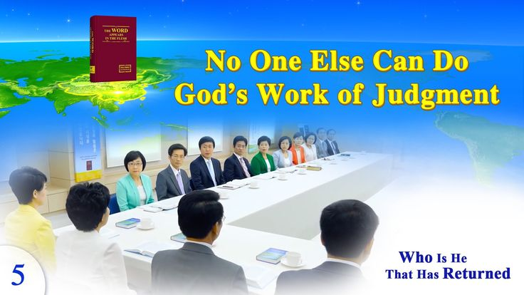 Who Is He That Has Returned (5) - No One Else Can Do God's Work of Judgment
