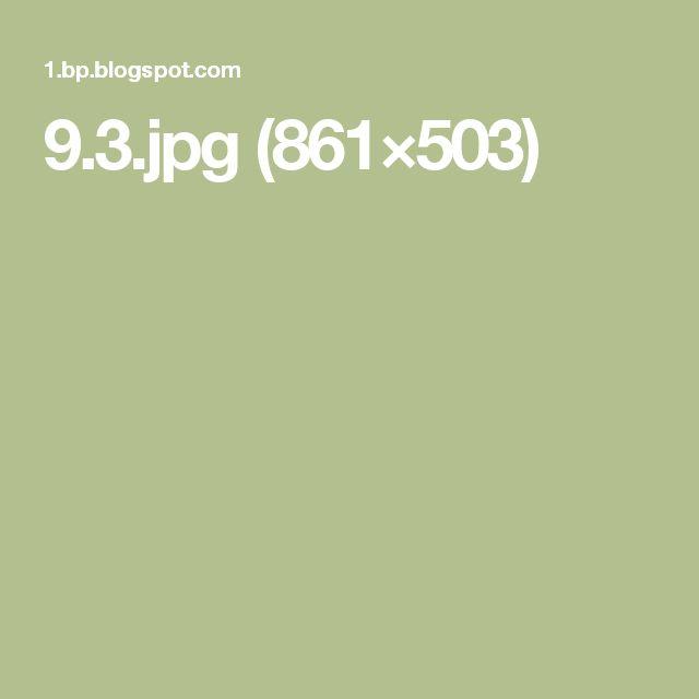 9.3.jpg (861×503)
