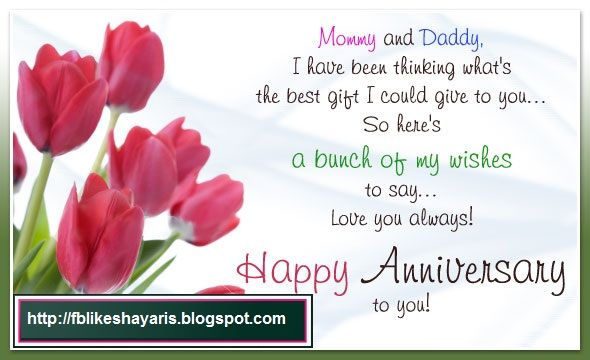 Popular Anniversary Cards 2017   Anniversary Orkut Greetings Cards Anniversary Scraps Wedding Wishes and Greetings  Downloadfor FREE and spread your love and emotions to your family and friends via uploading these pics in Wats App Viber and Social Media (Facebook Twitter etc. ) in the form of a cute image message.  Anniversary Cards Anniversary Greetings Cards Free Anniversary Cards Happy Anniversary Cards Wedding Cards