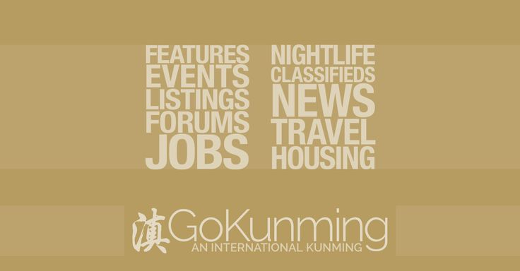 Kunming city and Yunnan province travel information, forums, classifieds, events, nightlife, listings and all the latest news! GoKunming is southwest China's largest English-language website.