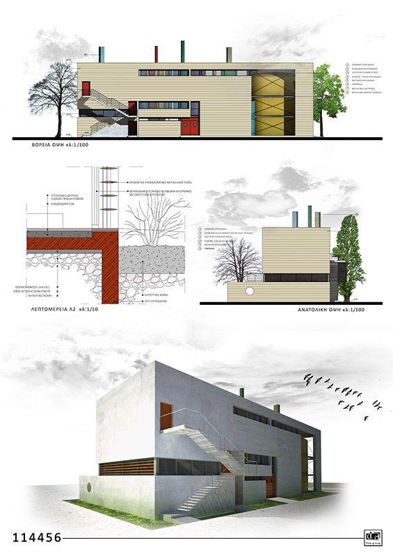 Πρόταση 114456 για τον Αρχιτεκτονικό Σχεδιασμό κτιριακού οργανισμού που θα στεγάσει Μονάδα Παραγωγής Ηλεκτρικής Ενέργειας ισχύος 1Mw από Φυτική Βιομάζα (Woodchip), ενόψει της έναρξης υλοποίησης εγκατάστασης Μονάδων 1Mw από την Dos Energy .