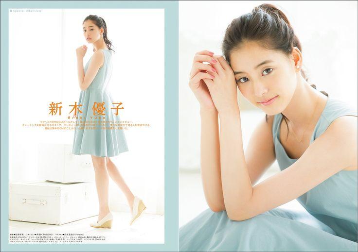 Amazon.co.jp : CM NOW (シーエム・ナウ) 2015年 09月号 : 本 出版社:玄光社;隔月刊版(2015/8/10) http://www.amazon.co.jp/dp/B010BX1QLM/ref=cm_sw_r_tw_dp_wPT6wb0WTYWYE #新木優子 #Yuko_Araki