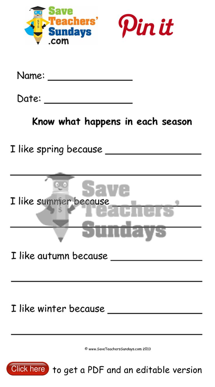 Year 1 Lesson 3 seasonal activities worksheets, lesson plans and other  primary teaching resources