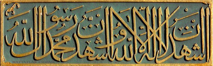 """Hattat Burusevi Mehmed Efendi: Hayatı ve Eserleri  Bursa hattatlarından Mustafa Efendi'nin oğlu olan Mehmed Efendi, âsârına memleketine nisbetle """"Burusevî"""" künyesiyle ketebe koymuşsa da, türlü fen ve san'ata olun vukufu nedeniyle hattâtîn meyânında…"""