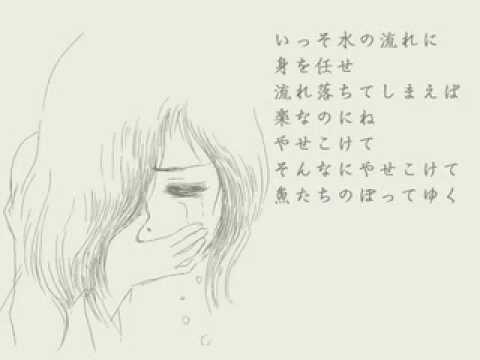 ファイト! 中島みゆき 歌詞情報 - goo 音楽  http://music.goo.ne.jp/lyric/LYRUTND13305/index.html