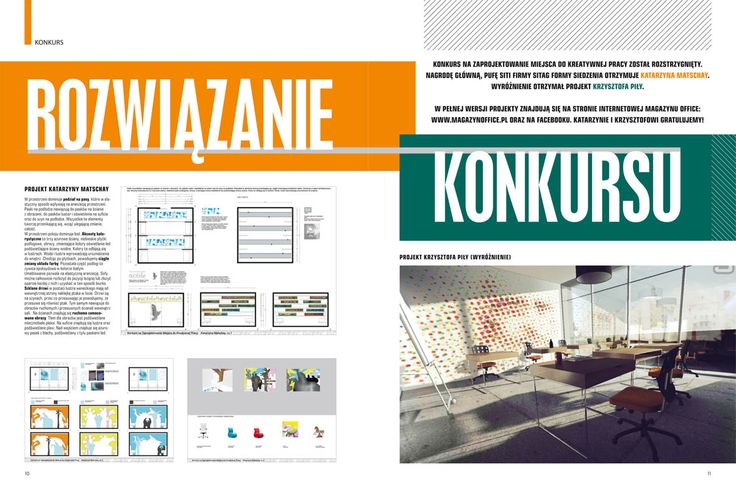 "2. I place - interior design contest ""Creative office"" 2012, author: Katarzyna Matschay, organizer: Magazyn Office"