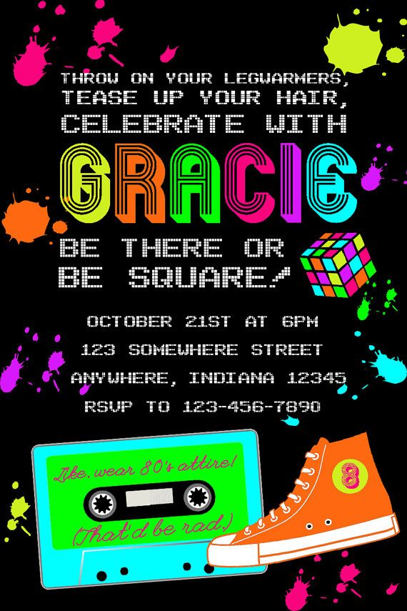 80's Birthday Invitation  customized PRINTYOUROWN by planBdsigns, $15.00