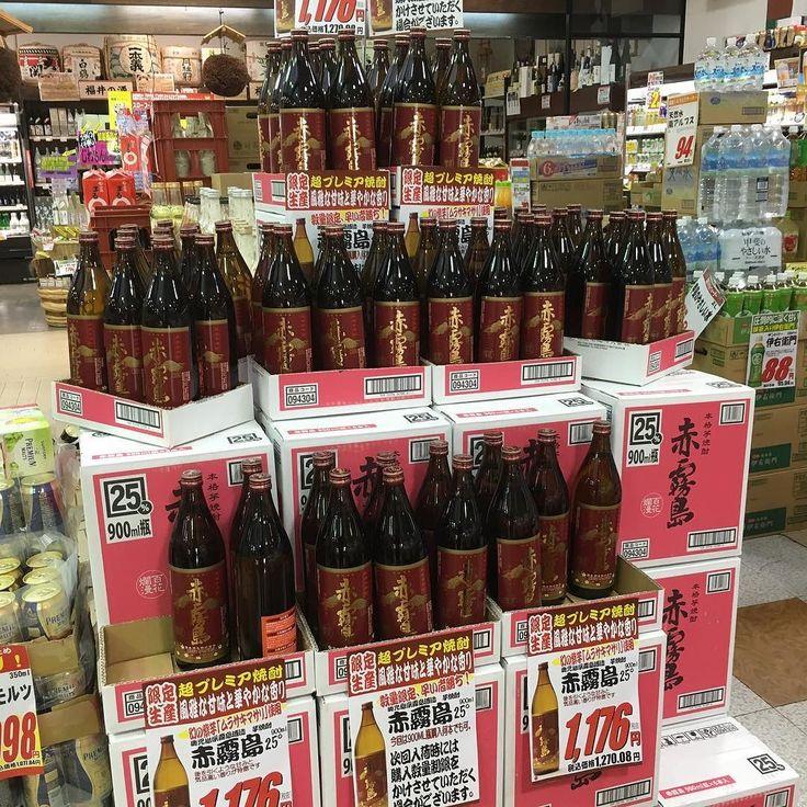 赤霧島900ml現在本数制限なし定価で販売しております在庫限りの限定放出になりますので在庫あるうちにどうぞ #ヤスブン #赤霧島 #芋焼酎