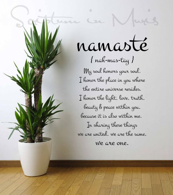 Namaste Definition Quote Vinyl Decal on Etsy, $45.00
