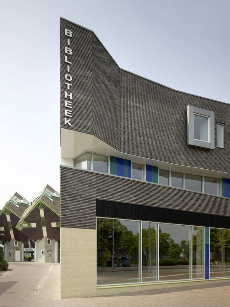 New City Library in Helmond, The Netherlands by Bolles + Wilson