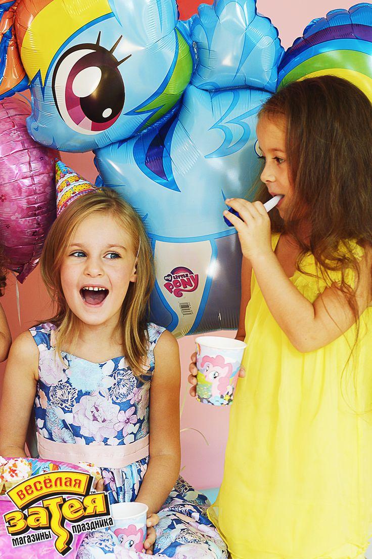 Ура! Настоящая Пинки Пай у нас на празднике! Wow! It's real Pinkie Pie! #весёлязатея #веселаязатея #veselayazateya