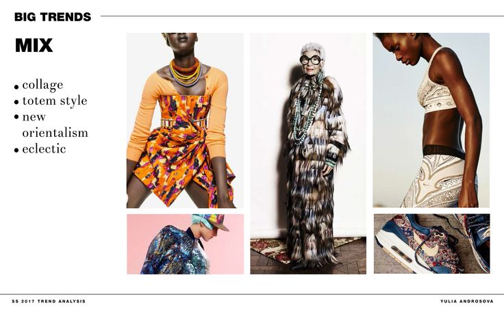 Spring summer 2017 trend - mix. The mix of styles, patterns, colours and everything you can mix.