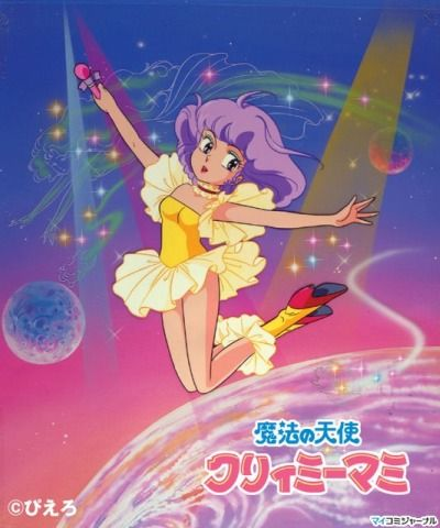 Creamy Mami I just started watching this series; it's really cute.~
