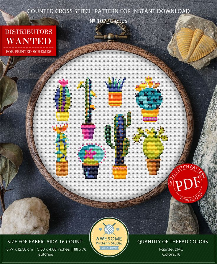 This is modern cross-stitch pattern of Cactus for instant download. You will get 5-pages PDF file, which includes: - main picture for your reference; - colorful scheme for cross-stitch; - list of DMC thread colors (instruction and key section); - list of calculated thread length