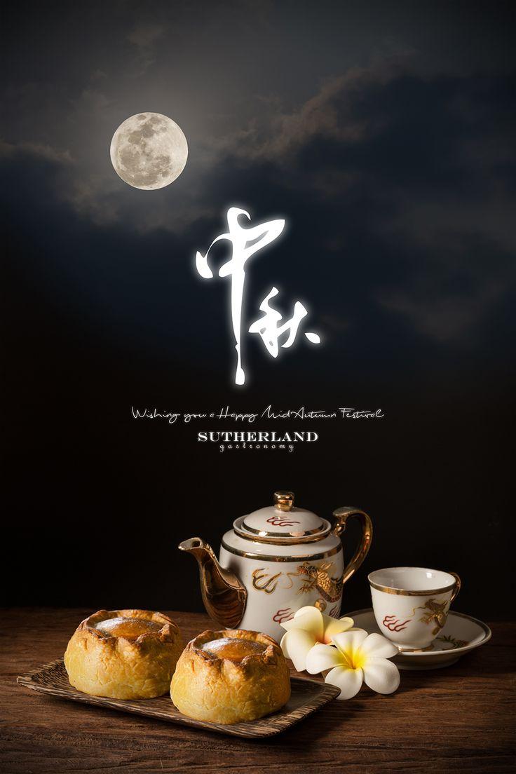 Ming Bean Moon Cake