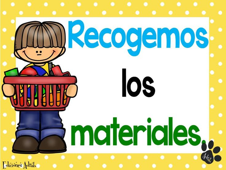 SGBlogosfera. María José Argüeso: ACUERDOS EN CLASE