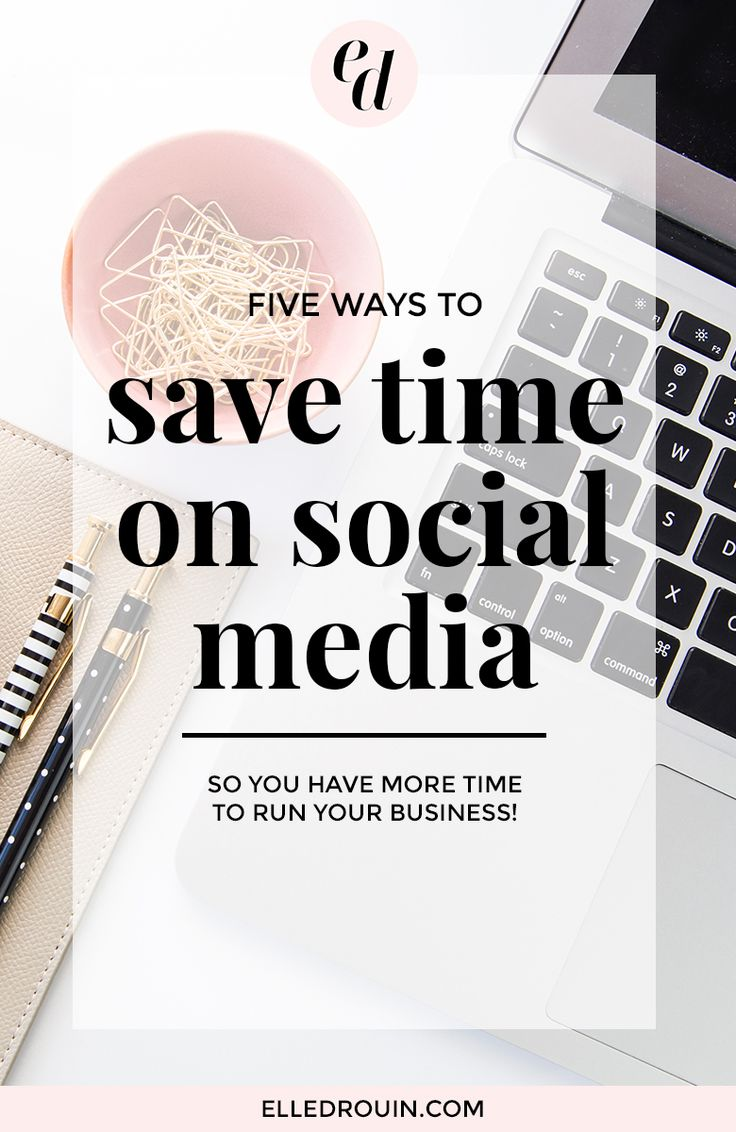 Social media can be a time suck, but if you're a blogger or online business owner, these 5 tips can help you save time and focus on other aspects of your business! #socialmedia #socialmediamarketing #digitalmarketing