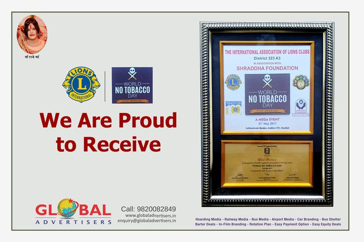 "We are proud to receive the Award of appreciation for laudable support & participation in the Mega Event ""World No Tobacco Day"" 31st may 2017 to promote the noble message of ""Quit Tobacco""!  #Event #WorldNoTabaccoDay2017 #Awards #Achievement"