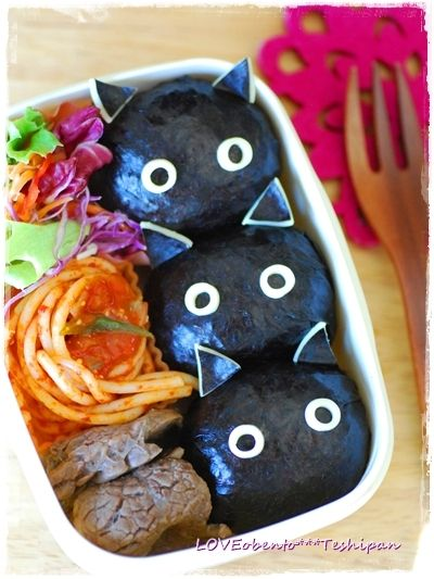 black cat onigiri bento